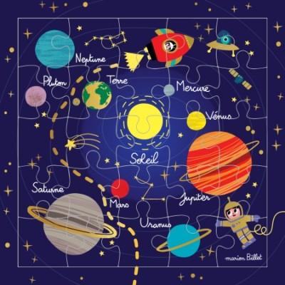 CARTE PUZZLE ESPACE GALAXIE - CARTES D'ART